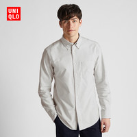 男装 牛津纺条纹衬衫(长袖) 419012 优衣库UNIQLO