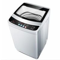 CHIGO 志高 XQB75-3801 全自动洗烘一体机 7.5kg