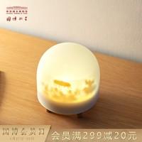中国国家博物馆元宵行乐拍拍灯小夜灯卧室灯led灯创意礼物氛围灯