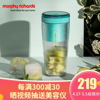 摩飞(Morphyrichards)榨汁机 便携式充电迷你无线果汁机料理机随行杯MR9800 薄荷蓝 *2件