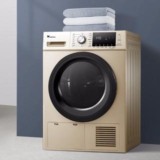 LittleSwan 小天鹅 TG100S21WDG+TH90SH02WG 洗烘组合套装 10kg变频滚筒洗衣机+9kg烘干机