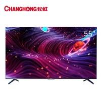 CHANGHONG 长虹 55D8K 55英寸 8K 液晶电视