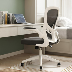 Hbada 黑白调 HDNY163 电脑椅 (白色五爪款)