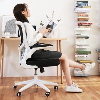 Hbada 黑白调 HDNY163BM/WM 小Y双腰托人体工学电脑椅 白色