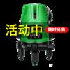 艾瑞泽红外线水平仪绿光 激光 高精度 测墙仪2线3线5线强光蓝光投线仪平水仪 水平尺 超长待机:超强绿光2线+锂电池