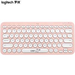 罗技(Logitech)K380多设备蓝牙键盘LINE FRIENDS系列-可妮兔