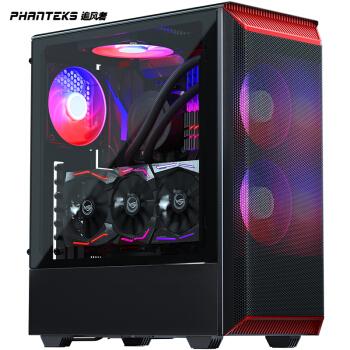 追风者(PHANTEKS) P300 Air短风道ATX玻璃电脑机箱支持280水冷/配x2风扇/