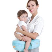 纽贝乐婴儿腰凳夏季透气抱娃神器抱孩子单凳婴幼儿背带坐凳宝宝抱凳 静谧蓝