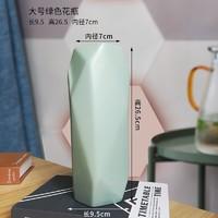 Hoatai Ceramic 华达泰陶瓷 北欧ins风陶瓷花瓶 几何花瓶绿色大号(不含花)