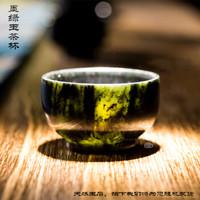 容山堂 羊脂白玉茶杯 个人杯品茗杯主人杯 玉石茶盘功夫茶具 墨绿玉茶杯