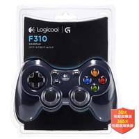 罗技(Logitech)有线USB无震动游戏手柄F310 电脑PC