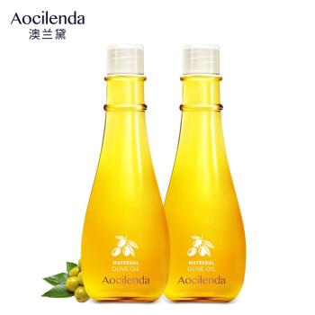 澳兰黛孕妇橄榄油两瓶装孕妇专用产后修护润肤哺乳期孕妇护肤品 150ml 2瓶装