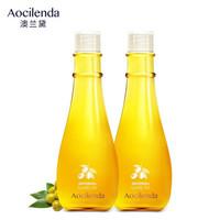 澳兰黛孕妇橄榄油两瓶装孕妇专用产后修护润肤哺乳期孕妇护肤品