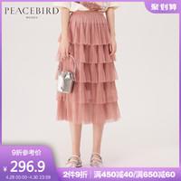 太平鸟砖红色高腰蛋糕裙女2020春季新款层叠网纱裙中长款半身裙仙