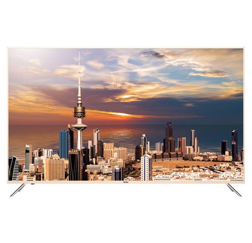 海尔(Haier) LU70C51 70英寸 8K解码WIFI网络人工智能语音2+16G大内存高配LED液晶平板电视