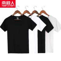 南极人 hs20751 男士短袖T恤 4件装