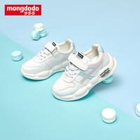 巴拉巴拉旗下梦多多(mongdodo)2020年春季新款中性运动鞋白红色调26