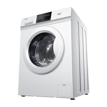 Leader 统帅  @G90B36W 滚筒洗衣机 9KG 白色