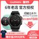 GARMIN佳明fenix5/5S/5X户外运动跑步登山时尚心率手表旗舰飞耐时 2480元