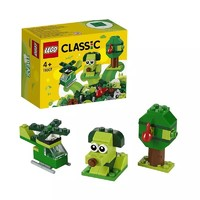 LEGO 乐高 经典创意系列 11007 创意绿砖
