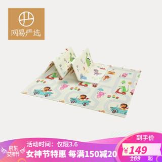 婴儿加厚可折叠爬行垫 环保XPE防滑游戏毯爬爬垫 177*197*1.5cm *2件