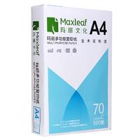 Maxleaf 玛丽 A4复印纸 70g 500张/包 *2件