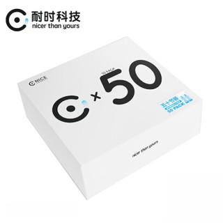 NICE耐时 锂铁电池 5号电池50节 礼盒装