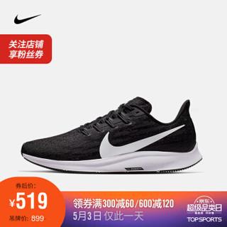 耐克 NIKE AIR ZOOM PEGASUS 36 男子跑步鞋 AQ2203 AQ2203-002 42.5
