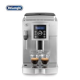 德龙(Delonghi)咖啡机 家用意式全自动 欧洲进口 手动卡布基诺奶泡系统 自动清洁 ECAM23.420.SB