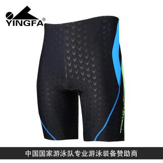 英发 YF3102 男士泳裤