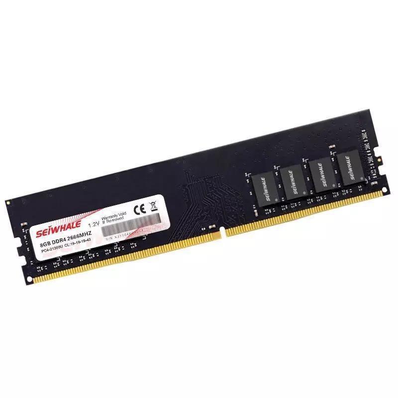 枭鲸 DDR4 2666MHz 台式机内存条