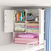 蔻丝宿舍寝室上下铺床上单人组装简易衣柜衣服收纳柜