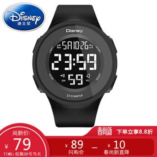 迪士尼(Disney)运动电子表男女学生夜光防水多功能数字式青少年手表中学生男款 855黑带简约 *6件