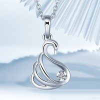 喜钻 天鹅舞动钻石项坠优雅百搭款灵动钻石项链钻石吊坠