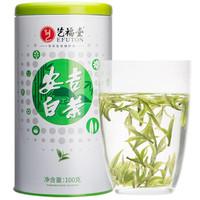 艺福堂 安吉白茶 100g