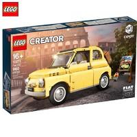 LEGO 乐高 创意百变高手系列 10271 菲亚特 Fiat 500