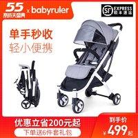 babyruler婴儿推车可坐可躺儿童伞车宝宝手推车轻便折叠简易便携