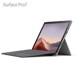 Microsoft 微软 Surface Pro 7 二合一平板笔记本电脑 ( i5-1035G4、8GB、256GB)键盘套装