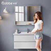 Cobbe 卡贝 Y1107 现代简约镜柜浴室柜组合 60cm