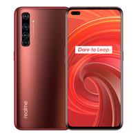 北京消费券:realme 真我 X50 Pro 5G版智能手机 8GB+256GB 红绣
