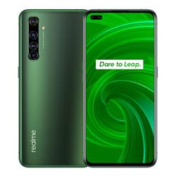 限北京:realme 真我 X50 Pro 5G智能手机 12GB+256GB