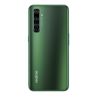 realme 真我 X50Pro 5G手机