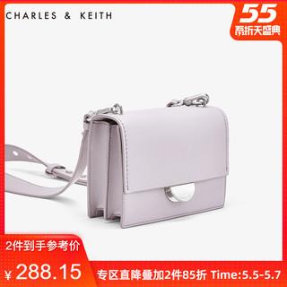 CHARLES&KEITH小方包 CK2-80670875 时尚锁扣斜跨宽肩带单肩包 *2件