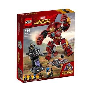 移动端 : LEGO 乐高 超级英雄系列 76104 钢铁侠反浩克装甲