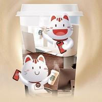 移动端:招商银行 星巴克周一咖啡日