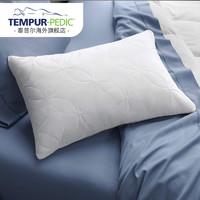 历史低价:TEMPUR 泰普尔 云雾舒适太空记忆棉感温枕头