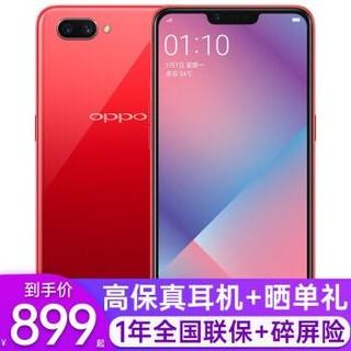 OPPO A5 智能手机 3GB 64GB