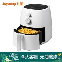 Joyoung 九阳 KL-J63A 空气炸锅 4L