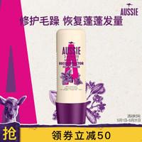 澳丝Aussie白袋鼠发膜强韧修护250ml 护发素 修护毛躁