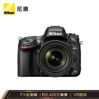 尼康(Nikon) D610 24-120 入门级全画幅套机